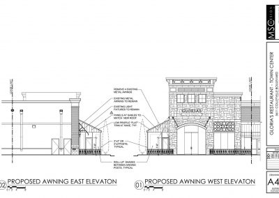 East and West Elevations - Patio